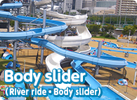 Waterslide, total length 60m, drop 12m.