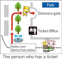 チケットある場合の画像