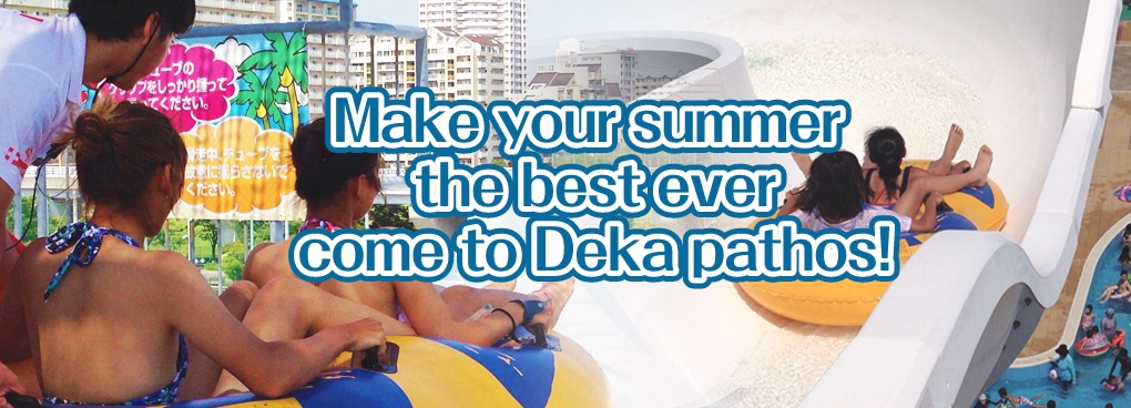 Make your summer the best ever—come to Deka pathos!